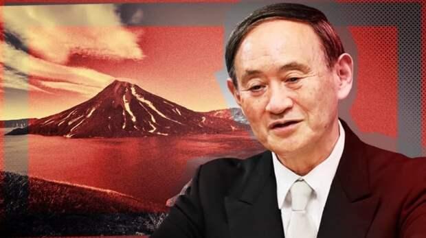 EastAsiaForum: Курильские острова угрожают заключению российско-японского мирного договора