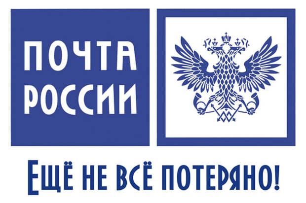 В Чернышевском районе осуждена работница отделения почтовой связи за растрату в особо крупном размере.