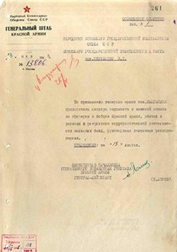 Как польское вооруженное подполье «помогало» Красной армии разгромить нацистскую Германию