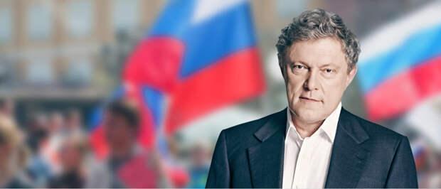 Явлинский: Вместо будущего - Путин