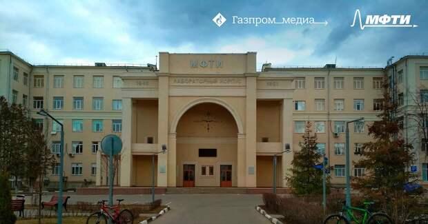 Холдинг «Газпром-медиа» и МФТИ объединят усилия для разработки новых сервисов на базе искусственного интеллекта