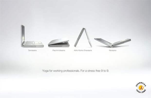 Курсы йоги для ноутбуков