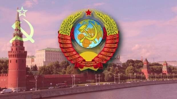 Ровно 97 лет назад, 30 декабря 1922 года, на свет появился СССР