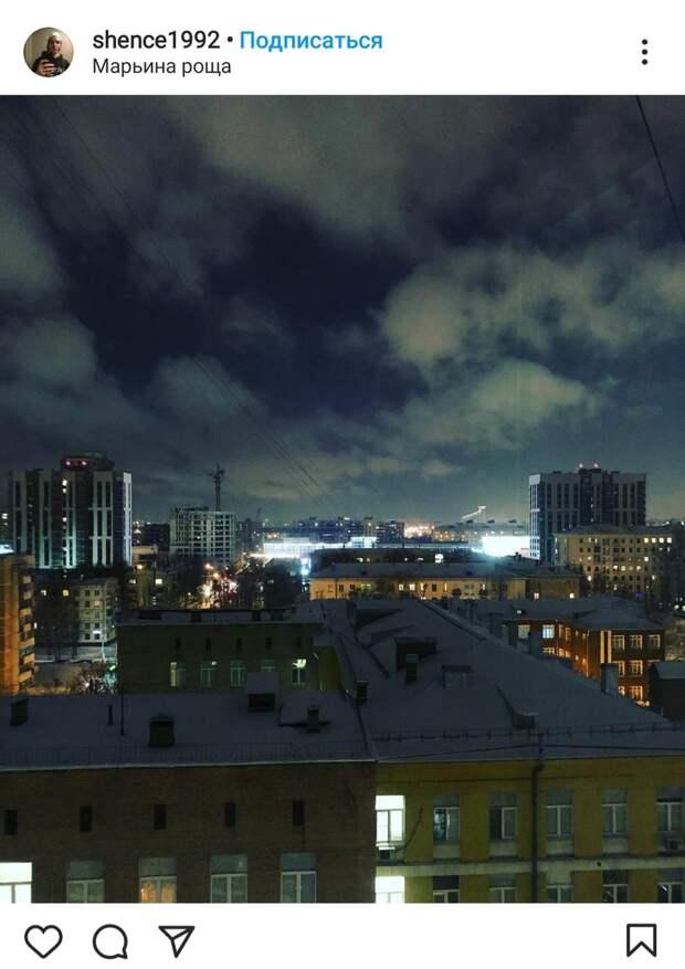 Фото дня: ночью над Марьиной рощей плыли белые облака