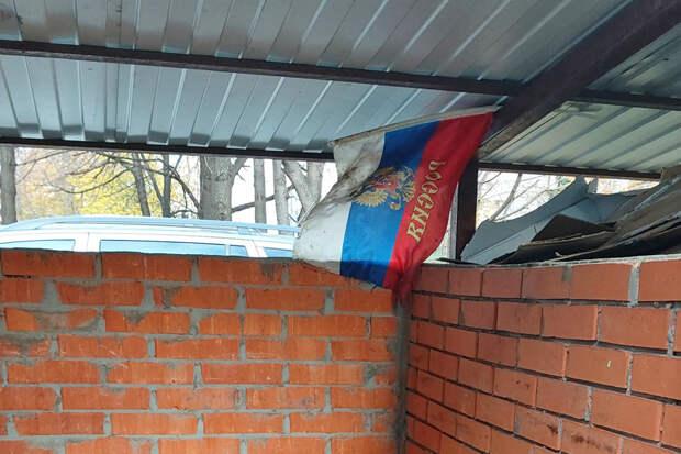Flag-Garbage