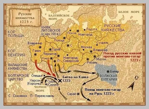 Карта Киевской Руси 13 век