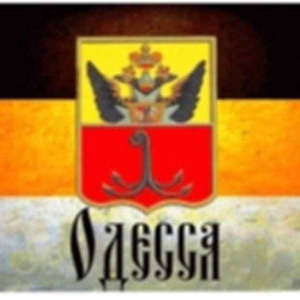 Константин Одессит