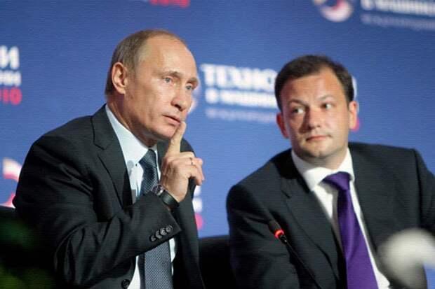 Путин и Брилёв