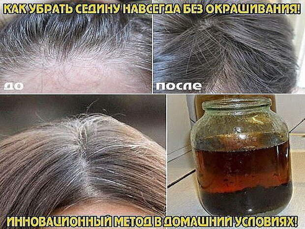 1431952763_ubrat__sedinu_bez_okrashivaniya_doma (640x480, 106Kb)