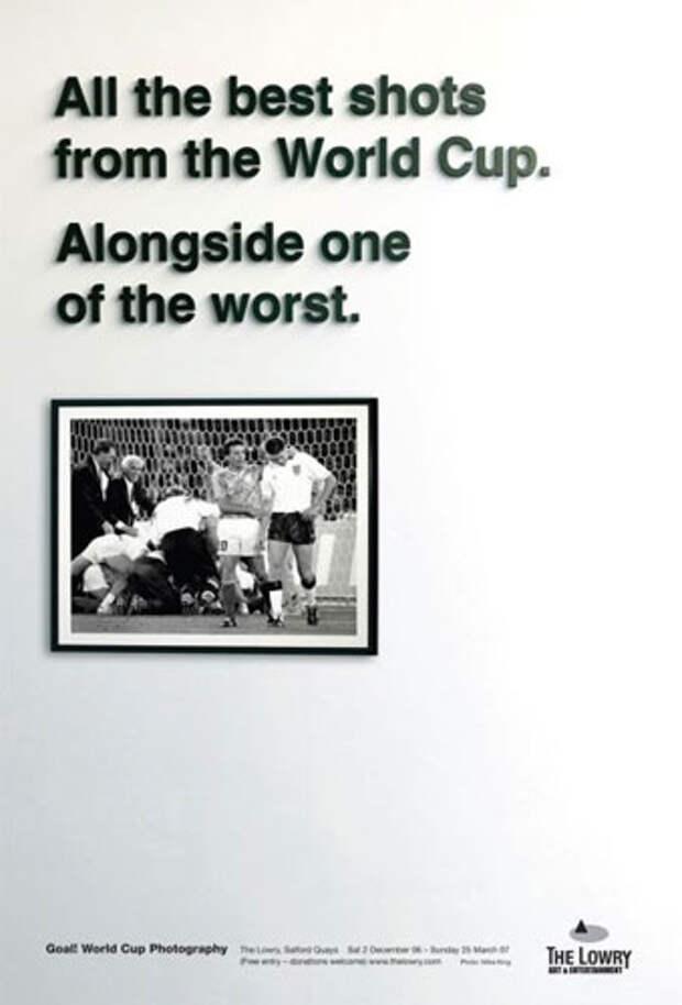 The Lowry: статичный футбол