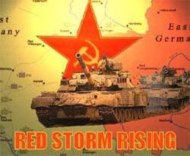 Красный шторм поднимается