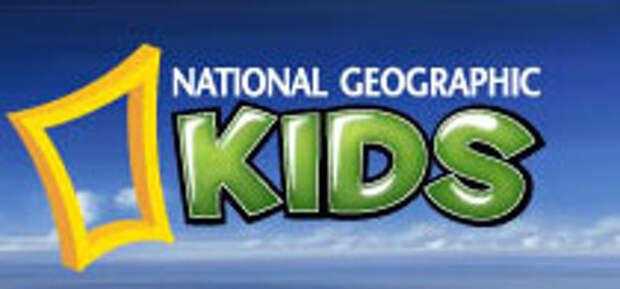 National Geographic Kids: глубинная тварь ест мозг