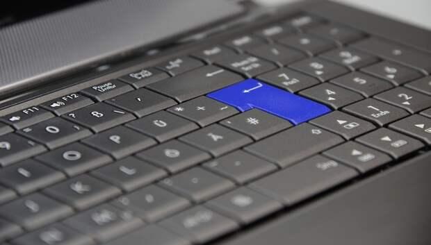 Контракты на 16 млрд руб заключили в электронном магазине Подмосковья