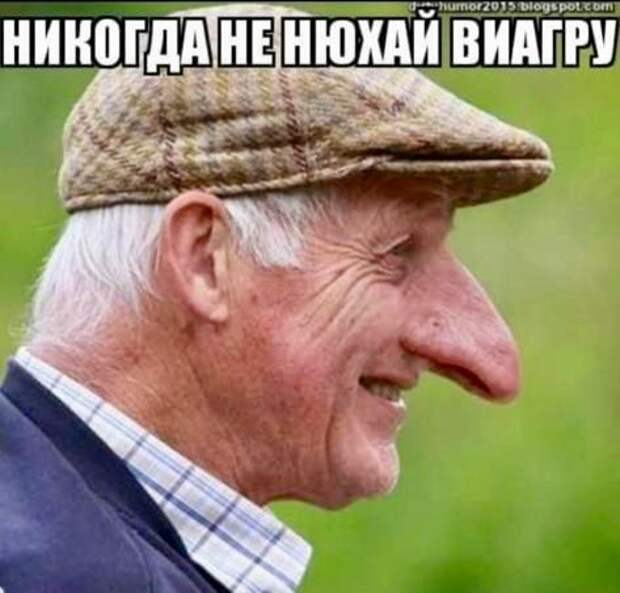 Мужик говорит сыну:  - Ваня, сходи к соседу, попроси у него молоток, гвоздь забить...