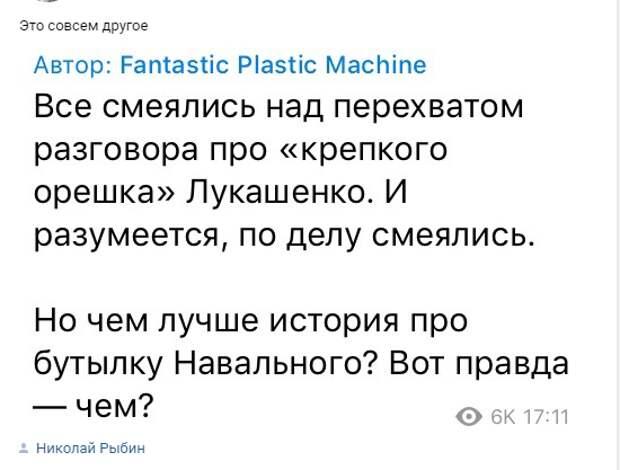 «Новая газета» открыто угрожает россиянам кровавой революцией