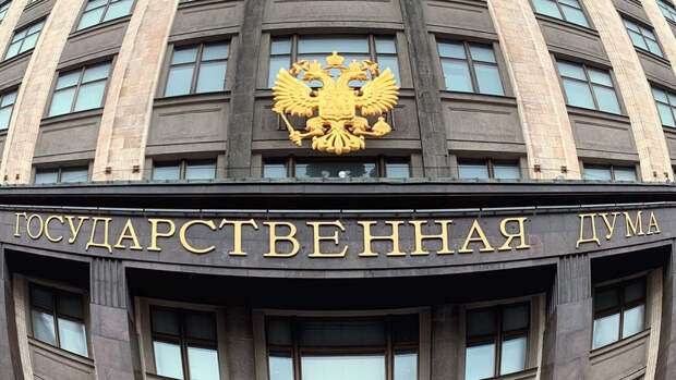 В Госдуме назвали наглостью беспокойство НАТО о доступе в Азов и Черное море