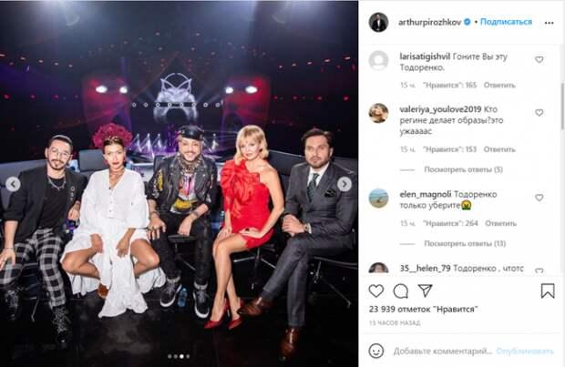 «Вульгарная баба»: зрители шоу «Маска» ненавидят Тодоренко