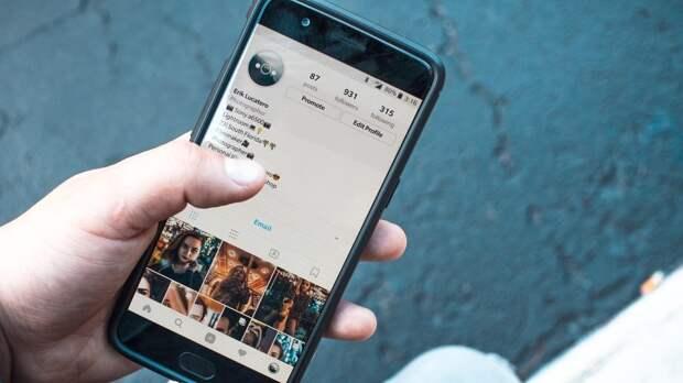 IT-эксперт указал на признаки слежки приложений на смартфоне