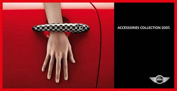 Автомобиль MINI - украшение для женщины