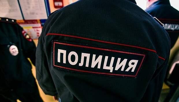 Полицейские Подольска раскрыли два грабежа и два разбоя на минувшей неделе