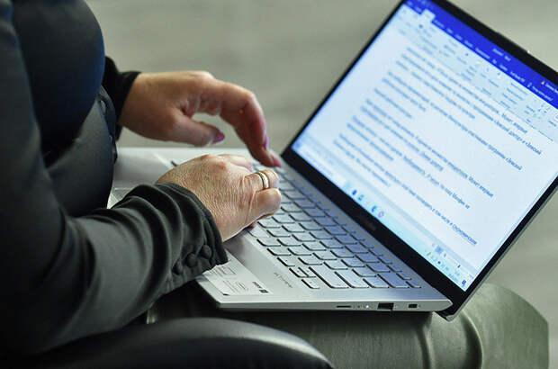 В России предлагают создать единую систему учёта рекламы в Интернете
