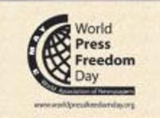 World Association of Newspapers: речь не только о цензуре