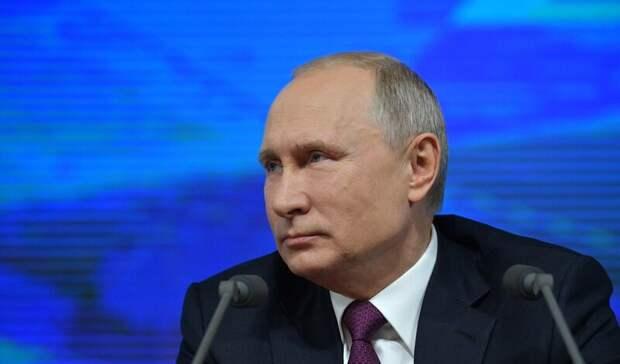 Президент РФдал поручение реализовать социнициативы ЕР