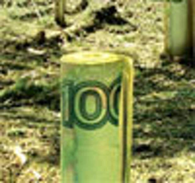 Сэкономил рубль – спас дерево