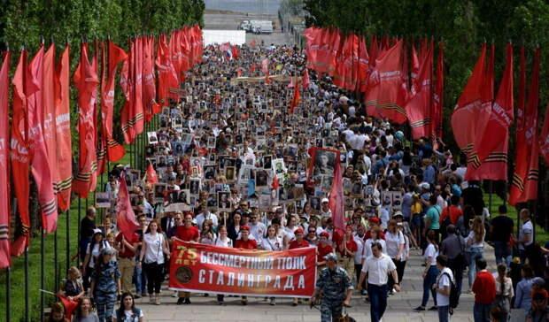 ВВолгограде отменили шествие «Бессмертного полка» на9мая