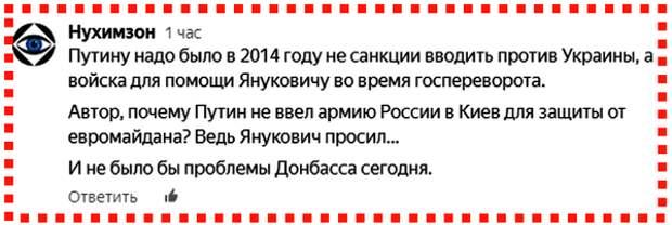 Почему Путин не ввел армию России в Киев для защиты Украины от госпереворота в феврале 2014 г.