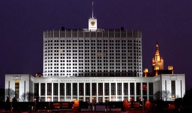 Указы о новых назначениях в правительстве России подписаны