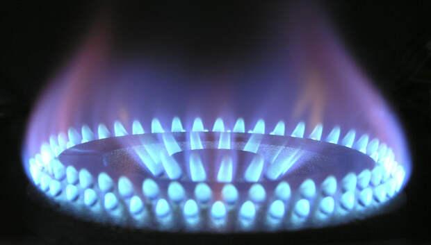 Более 4,5 тыс жителей Подмосковья подключились к газу в I квартале 2020 года
