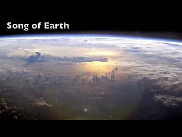 НАСА опубликовало видео со звуками из космоса