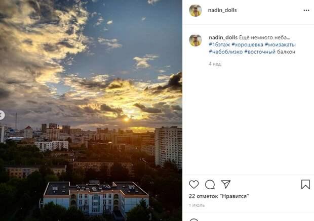 Фото дня: хороший Хорошевский пейзаж