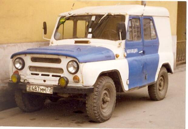 Автомобили ГАИ Москвы в 90-е годы.