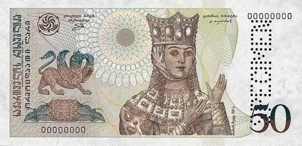 лари царица Тамара