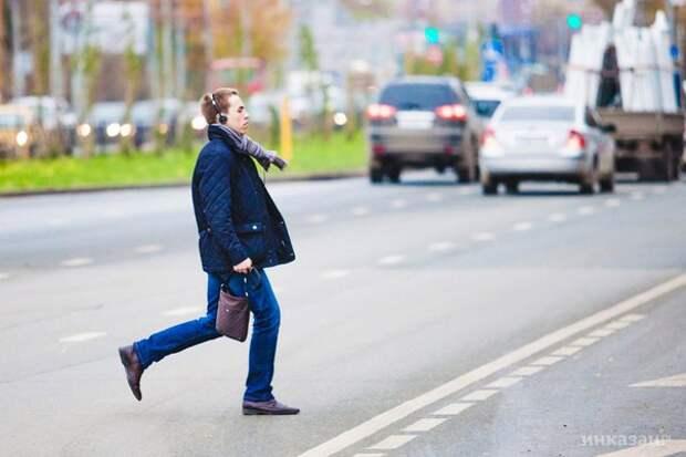Что делать если остановили за то, что не пропустили пешехода?