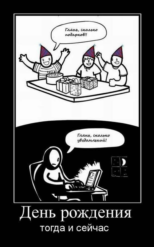 Демотиваторы-приколы