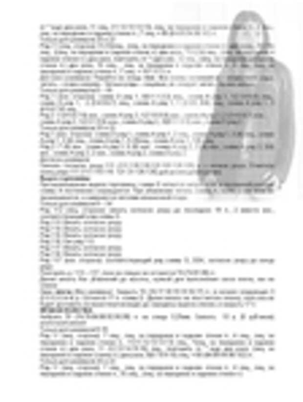 Превью 422-vi (525x700, 267Kb)