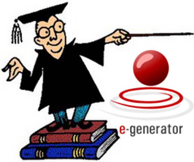 Е-генератор проводит конкурс на разработку символики Года учителя