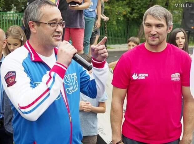Александр Овечкин открыл баскетбольную площадку в Москве
