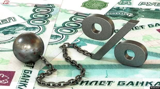 Росстат отчитался об ускорении экономики в два раза