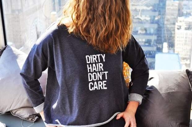 Грязные волосы меня не волнуют (Diy)