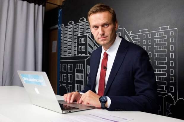 «Конкорд» предложил помощь Навальному