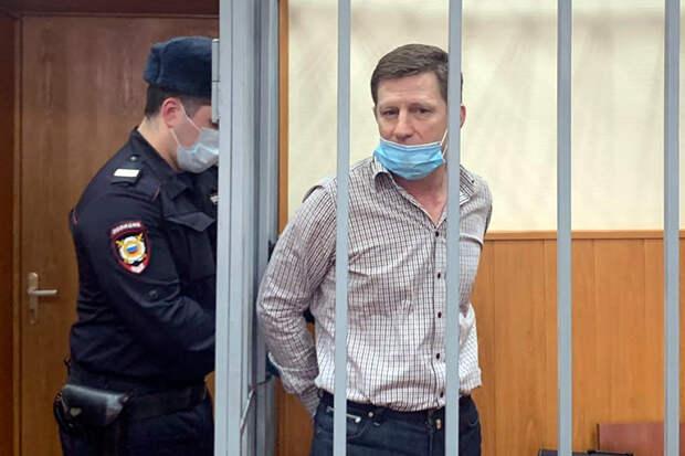 Генпрокуратура утвердила обвинительное заключение по делу Фургала