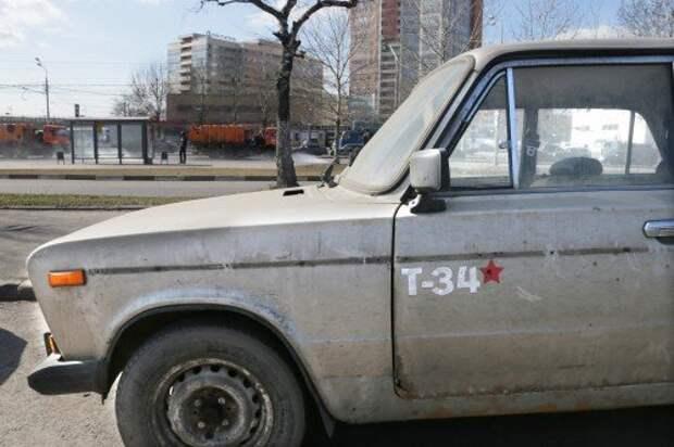 Мосгордума предложила запретить эксплуатацию старых автомобилей