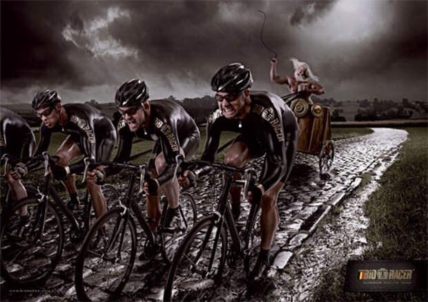Зевс любит велосипедистов