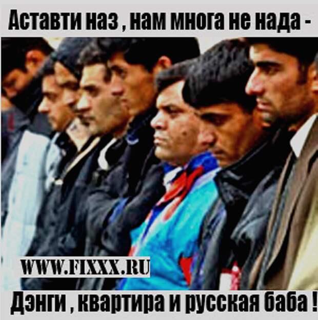 ООН: Россия должна лучше относиться к иммигрантам