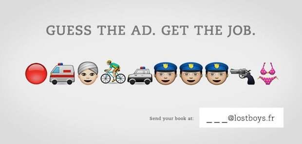 Эмоджи-ребус: угадай рекламу и получи работу