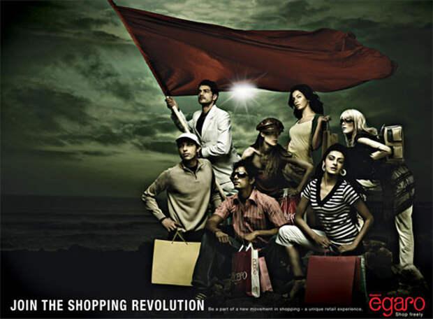 Индийцы изобразили «Рабочего и колхозницу»